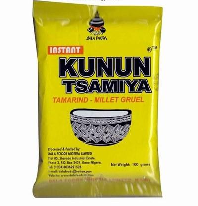 Instant Kunnun Tsamiya